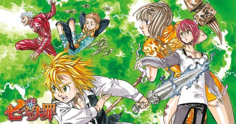 2016年アニメ 七つの大罪