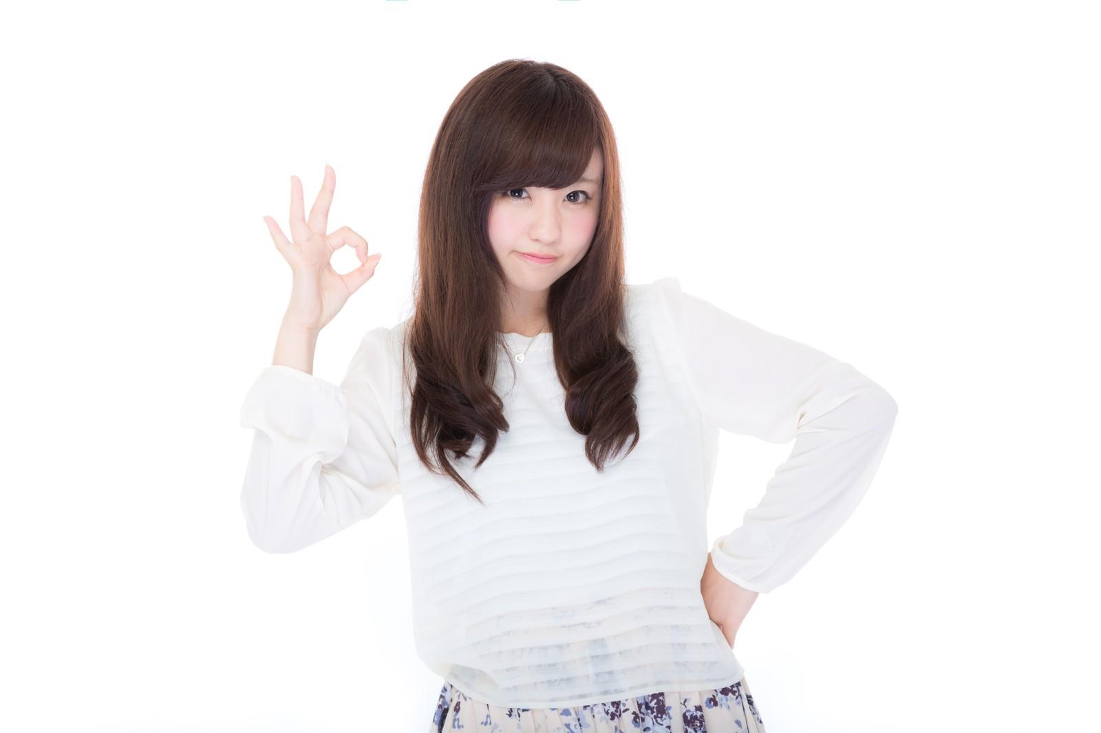 YUKA863_ok15185909_TP_V