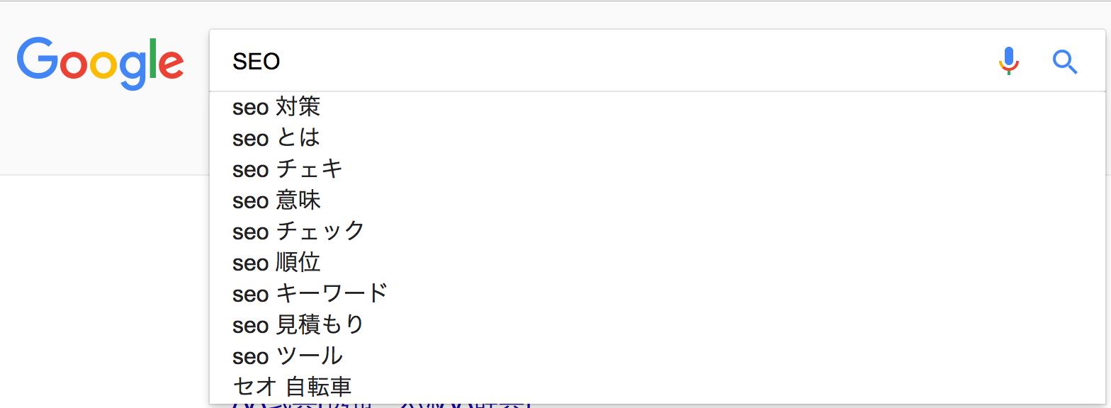seo_google_search