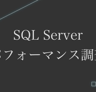 SQLServerPerformance