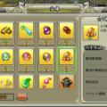 『三国天武』☆7転生令の入手方法!無双武将を効率良く手に入れる!