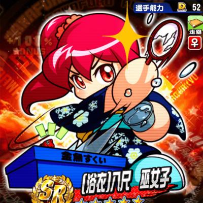 hassyaku_humiko_yukata