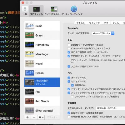 mac_teminal_01