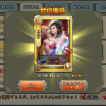 sangokutenbu_michosen_01