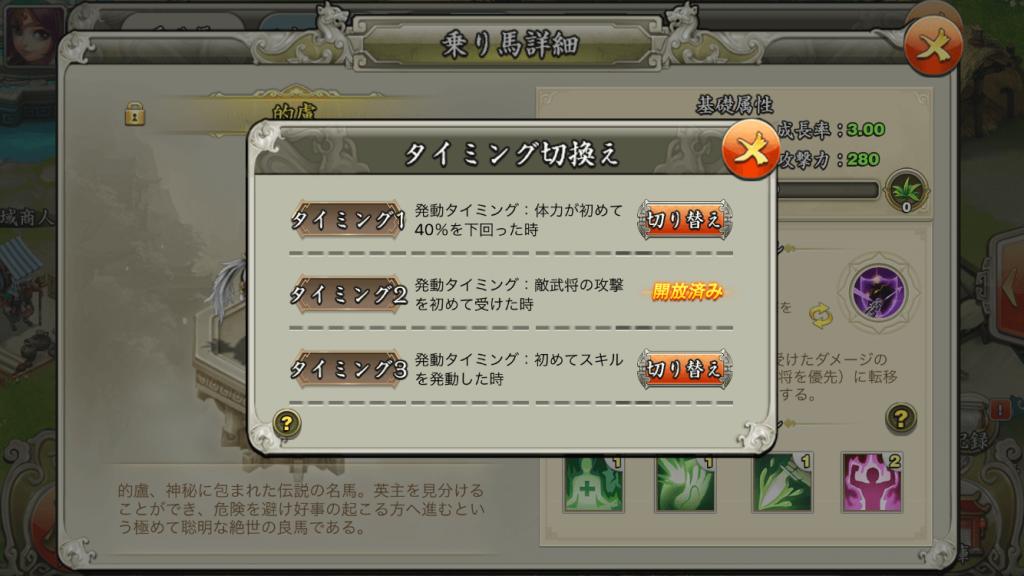 kijo_tekiro_03