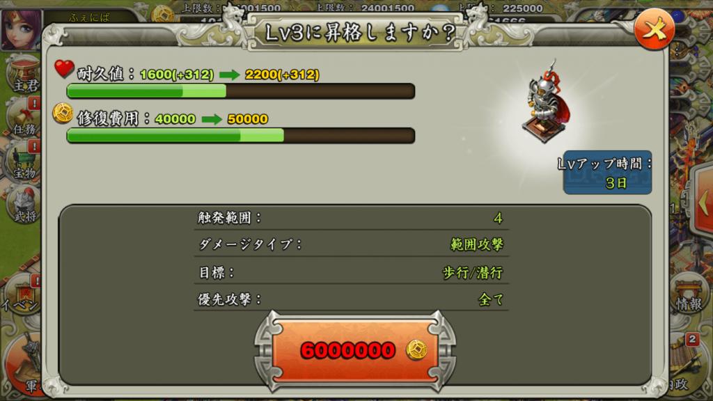 sangokutenbu_kido_03