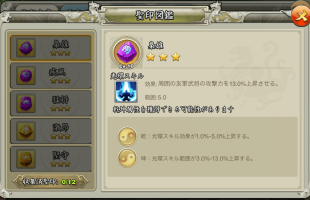 sangokutenbu_seiin_01