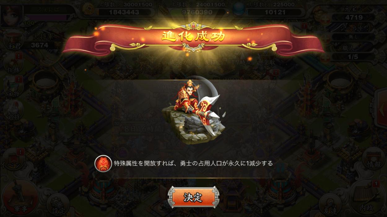 sangokutenbu_yushi_01