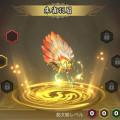 [三国天武][神器] #12 扇系武将のおすすめ共通神器を考察