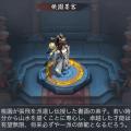 [三国天武] 侍衛:桃園墨客(とうえんぼっかく)の使い方・評価!