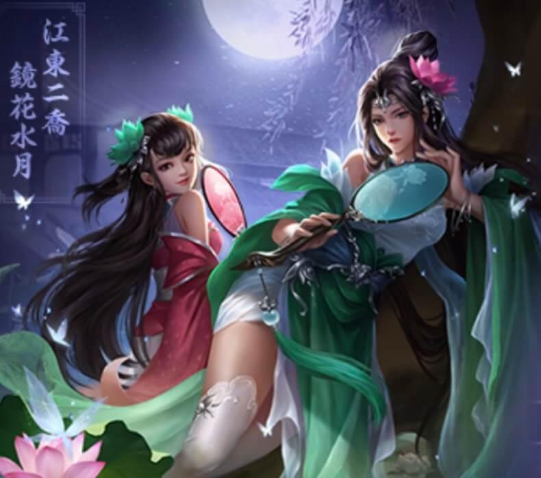 三国天武 江東二喬 武将装飾 鏡花水月
