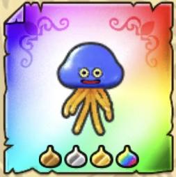 monster_hoimisuraimu
