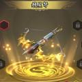 [三国天武] 驍騎文鴦専用神器『飛星弩』で通常攻撃超強化!