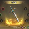 『三国天武』神器#10 剣系武将のおすすめ共通神器を考察