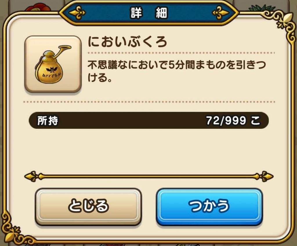 sangokutenbu_kokoro_gensen_01