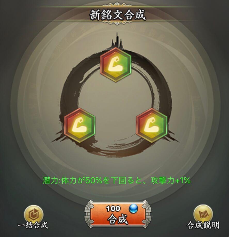sangokutenbu_meibun