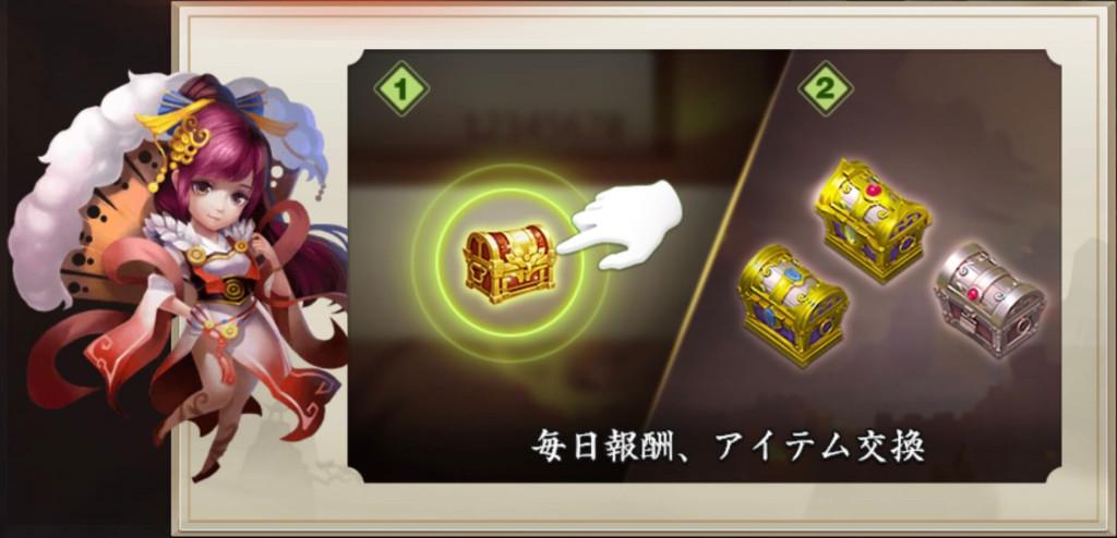 sangokutenbu_ranbu_03