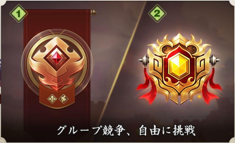 sangokutenbu_ranbu_04