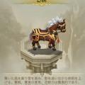 『三国天武』#B07 名馬『驚帆(きょうほ)』のおすすめスキル発動タイミング・騎乗武将