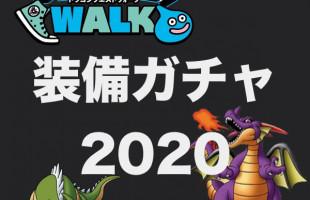 soubi_2020