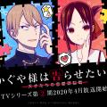 [アニメ] 2020年 春アニメ みんなのおすすめランキング