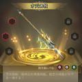 [三国天武][神器] #28 戦神呂布専用神器『方天画戟』でリアルダメージ超強化