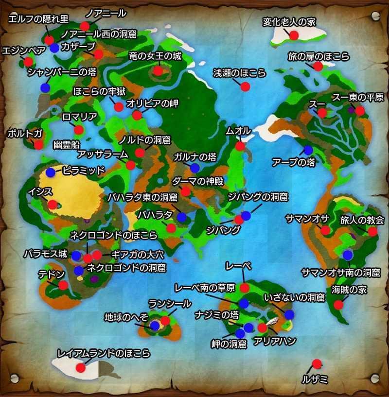 ドラクエⅢ マップ