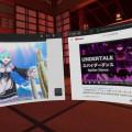 OculusQuest2 PCにデータ転送